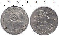 Изображение Монеты ГДР 10 марок 1981 Медно-никель XF