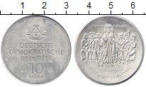 Изображение Монеты ГДР 10 марок 1983 Серебро XF 100 лет со дня смерт