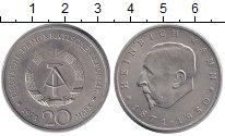 Изображение Монеты ГДР 20 марок 1971 Медно-никель XF 100 лет со дня рожде