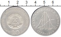 Изображение Монеты ГДР 20 марок 1977 Серебро XF