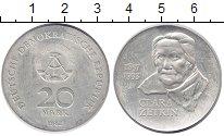 Изображение Монеты ГДР 20 марок 1982 Серебро XF 125 лет со дня рожде