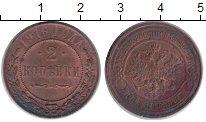 Изображение Монеты 1894 – 1917 Николай II 2 копейки 1916 Медь XF