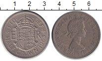 Изображение Монеты Великобритания 1/2 кроны 1963 Медно-никель XF
