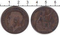 Изображение Монеты Великобритания 1 пенни 1915 Медь VF