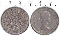 Изображение Монеты Великобритания 2 шиллинга 1961 Медно-никель XF