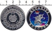Изображение Монеты Армения 100 драм 2007 Серебро Proof Цветная эмаль.  Водо