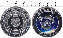 Изображение Монеты Армения 100 драм 2007 Серебро Proof Цветная эмаль.  Рыбы