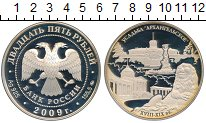 Изображение Монеты Россия 25 рублей 2009 Серебро Proof- `Усадьба ``Архангель