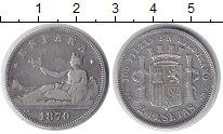 Изображение Монеты Испания 2 песеты 1870 Серебро VF Временное правительс
