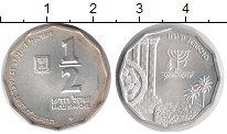 Изображение Монеты Израиль 1/2 шекеля 1987 Серебро UNC- Пальмы