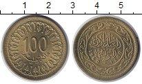 Изображение Монеты Тунис 100 миллим 1960 Латунь UNC-