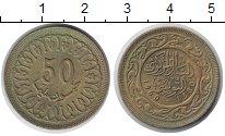Изображение Монеты Тунис 50 миллим 1960 Латунь UNC-
