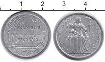 Изображение Монеты Франция Полинезия 1 франк 1977 Алюминий XF