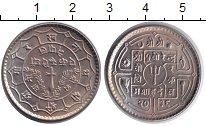 Изображение Монеты Непал 1 рупия 1979 Медно-никель XF