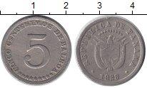 Изображение Монеты Панама 5 сентесимо 1929 Медно-никель VF
