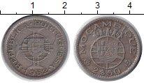 Изображение Монеты Мозамбик 2 1/2 эскудо 1952 Медно-никель XF Португальский протек