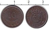 Изображение Монеты Мозамбик 10 сентаво 1960 Медь XF Португальский протек