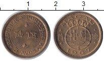 Изображение Монеты Макао 5 авос 1967 Латунь XF