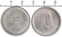 Изображение Монеты Египет 25 пиастров 1970 Серебро XF Герой Советского Сою