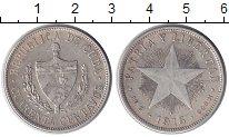 Изображение Монеты Куба 40 сентаво 1915 Медно-никель XF