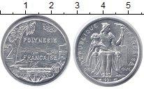 Изображение Монеты Полинезия 2 франка 1991 Алюминий XF