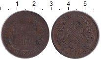 Изображение Монеты Канада 1/2 пенни 1844 Медь VF