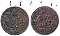 Изображение Монеты Канада 1/2 пенни 1854 Медь VF