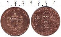 Изображение Монеты Куба 1 песо 1995 Медь UNC-