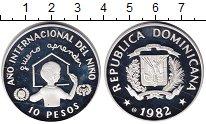 Изображение Монеты Доминиканская республика 10 песо 1982 Серебро Proof Год ребенка