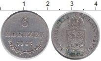 Изображение Монеты Австрия 6 крейцеров 1848 Серебро XF
