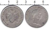 Изображение Монеты Австрия 20 крейцеров 1831 Серебро