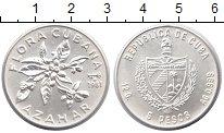 Изображение Монеты Куба 5 песо 1981 Серебро UNC Флора Кубы.