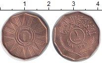 Изображение Монеты Ирак 1 филс 1959 Бронза XF Республика