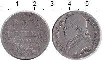 Изображение Монеты Ватикан 2 лиры 1867 Серебро XF Пантифик Пий IX.