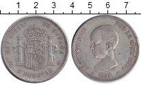Изображение Монеты Испания 5 песет 1892 Серебро XF