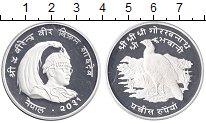 Изображение Монеты Непал 25 рупий 1974 Серебро Proof- Охрана дикой природы