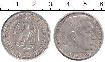 Изображение Монеты Третий Рейх 5 марок 1935 Серебро XF D