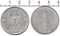 Изображение Монеты Третий Рейх 5 марок 1934 Серебро XF F. Гарнизонная кирха