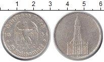 Изображение Монеты Третий Рейх 5 марок 1934 Серебро XF D. Гарнизонная кирха