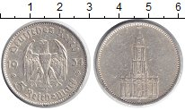 Изображение Монеты Третий Рейх 5 марок 1934 Серебро XF E. Гарнизонная кирха