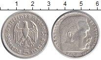 Монета Третий Рейх 5 марок Серебро 1935 XF
