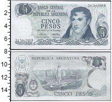 Изображение Банкноты Аргентина 5 песо 0  UNC- Портрет М.Бельграно.