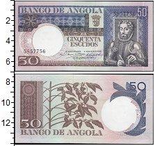 """Изображение Боны Ангола 50 эскудо 1973  XF <span style=""""font-si"""