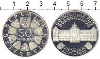 Изображение Монеты Австрия 50 шиллингов 1972 Серебро Proof-