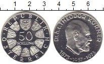 Изображение Монеты Австрия 50 шиллингов 1973 Серебро Proof-