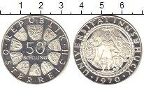 Изображение Монеты Австрия 50 шиллингов 1970 Серебро Proof-