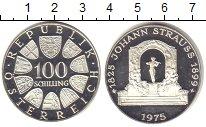 Изображение Монеты Австрия 100 шиллингов 1975 Серебро Proof-
