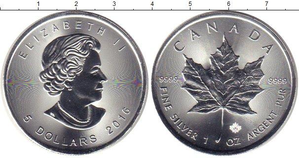 Монеты канады серебро сколько стоит 100 юаней