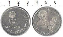 Изображение Монеты Венгрия 100 форинтов 1983 Медно-никель XF Шечени
