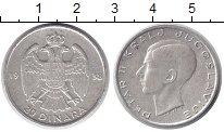 Изображение Монеты Югославия 20 динар 1938 Серебро XF